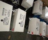 Bescheinigte Cer UL-ISO gelatieren Batterie 12V 250ah
