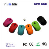 Ordinateur en vrac ABS USB 3D Optical Gamer Mouse