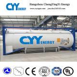最も新しい高品質および低価格の液化天然ガスのLoxの林のLar Lco2の燃料貯蔵タンク容器