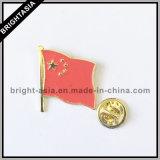 Специальный значок Pin для одежды или крышки (BYH-101185)
