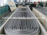 Uns S31050 Intercambiador de calor de tubo de acero inoxidable