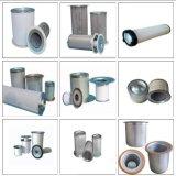 히타치 제조 발전기 기름 분리기 기계 공기 압축기 부속