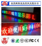 Haute qualité X10 Indoor Colorful Screen LED Display Sign High Brightness