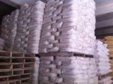 中国の良質のルチルのチタニウム二酸化物R248