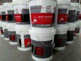 Rivestimento impermeabile acrilico non tossico ed insipido di protezione dell'ambiente