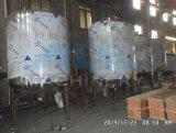 Edelstahl-Wasser-Sammelbehälter (ACE-CG-3J)