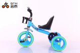 Цикл детей/трицикл младенца/трицикл детей