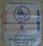 化学粉のパッキング袋
