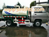 FAW 3-5 CBM 진공 하수 오물 흡입 트럭