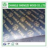 8mm~21mm negro /Brown el logotipo impreso encofrados de madera contrachapada de