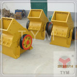 Máquina móvil de la trituradora de la eficacia alta para la venta