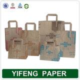 Hot sales Shopping sac de papier Kraft (FJ-407)