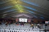 2015新しいイベントのテント