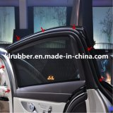 標準防風の自動車ゴムは中国の製造者の透き間を塞ぐ