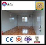 2017新式の中国の低価格の高品質のXgzサンドイッチパネル・コンテナの家