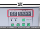 Semi machine commode de cachetage d'admission électromagnétique d'automobile