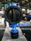 가득 차있는 고무는 세륨 ISO Approvement로 기어에 의하여 움직여진 나비 벨브를 입혔다