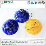 耐圧防爆産業照明設備LED高い湾ライト