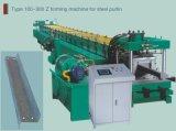 نسيج حجم قابل للتعديل [ك] دعامة لف باردة يشكّل آلة