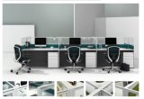 Modern Office Glass Partition Cubicle Workstation