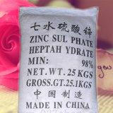 Znso4.7H2O 공급 급료 비료 급료 황산 아연 가격