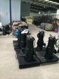 Bombas Wq115-7-5.5 submergíveis com tipo portátil