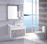 PVC Sanitaryware浴室用キャビネット(JTA-094)