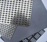 ステンレス鋼のFilrationの金網