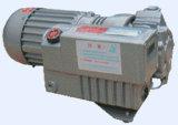 Olio lubrificante Rotary Vane alto vuoto della pompa di aria ( VPCB )