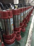 Pompa ad acqua sporca sommergibile delle acque luride dell'acciaio inossidabile della STAZIONE TERMALE