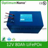 Optimumnano High Quality 12V 80ah LiFePO4 Battery Pack