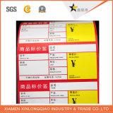 서비스 인쇄 기계 스티커를 인쇄하는 인쇄된 Cmyk Barcode 접착성 서류상 레이블