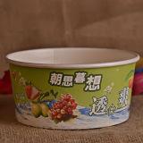 Tazón de papel desechable para la fruta &ensalada con patrón personalizado