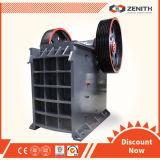 中国からの熱い販売200tphの石炭クラッシャの価格