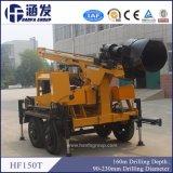 Utilisé et de l'eau de forage rotatif pour la vente (HF150T)