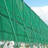 構築の安全策建物の