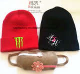 工場顧客用帽子の帽子および方法マスク