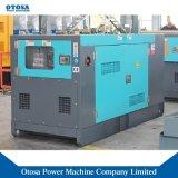 중국 엔진 Lovol 디젤 엔진 발전기 세트 25kVA ~200kVA