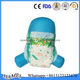 よい吸収の工場価格の使い捨て可能な赤ん坊のおむつ