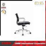 De moderne Stoel Mesh/PU cmax-CH138b van het Bureau