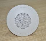 方法専門の天井の音声のスピーカー
