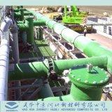 ハイドロ発電所のためのFRP (ガラス繊維)の管