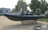 Aqualand 21pies 6,4m de deportes de fibra de vidrio en barco a motor/Lancha inflable rígido/Rescue/Patrol (rib640T)
