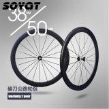 Carbono Soyat 38mm e roda dianteira 50mm roda traseira 23mm de largura da roda de bicicletas argumento decisivo rodado de carbono