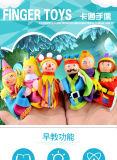 China Factory Bebé Animal Cartoon Monkey Dog Caracteres Dedo Marionetas espectáculo de teatro Bonecas moles brinquedo de dedo