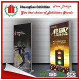 광고를 위한 긴장 직물 LED 가벼운 상자