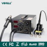 YIHUA 852D+ (ダイヤフラムポンプ)の熱気の改善端末