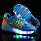 LEDはからかう靴をつく
