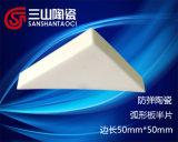 Piastrina curva ceramica a prova di proiettile del mattone dell'allumina di 99% (SSTC0045)