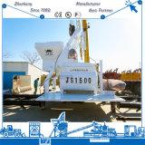 Mezclador concreto del tratamiento por lotes del espiral gemelo del eje del equipo Js1500 de la construcción de edificios